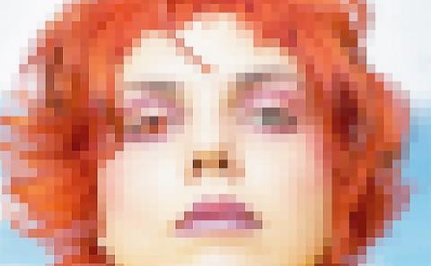 detail.pixel.cult